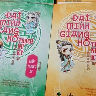 Đại minh giang hồ full của nguyenuoc tại Mai Dịch, Quận Cầu Giấy, Hà Nội - 1403502