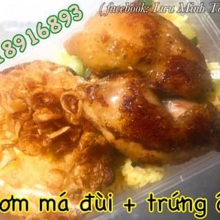 Cơm má đùi + trứng ốp của tieuthudaicac2007 tại 0918916893, 58 Đại Cồ Việt, Lê Đại Hành, Quận Hai Bà Trưng, Hà Nội - 2890075